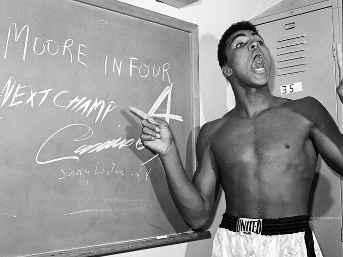 Muhammad Ali Screaming
